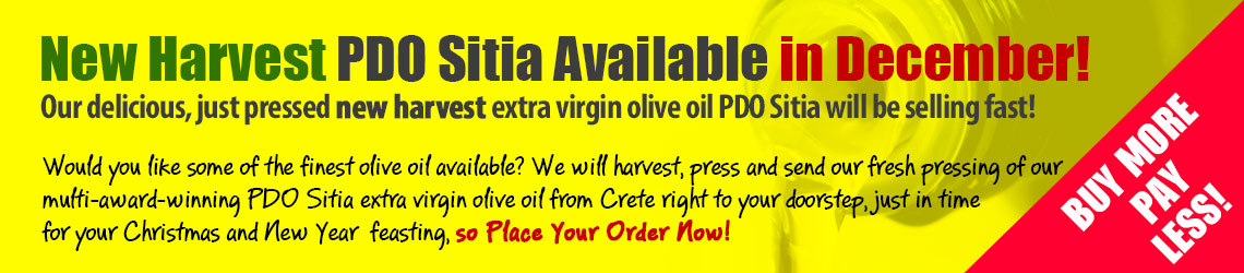 New Harvest PDO Sitia Available in December!