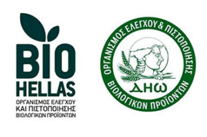 BIO HELLAS - Greek Organic Food Quality standards certification - Olive Oil